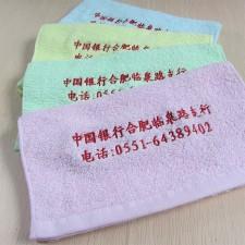 中国银行礼品毛巾定制