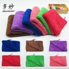 【9353-珊瑚绒30*40】韩国清洁巾 洗车必备 加油站赠品