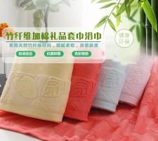 【6566-竹纤维树叶浴巾】源头厂家 素色提花竹纤维浴巾 柔软吸水 可配套装绣LOGO 公司福利